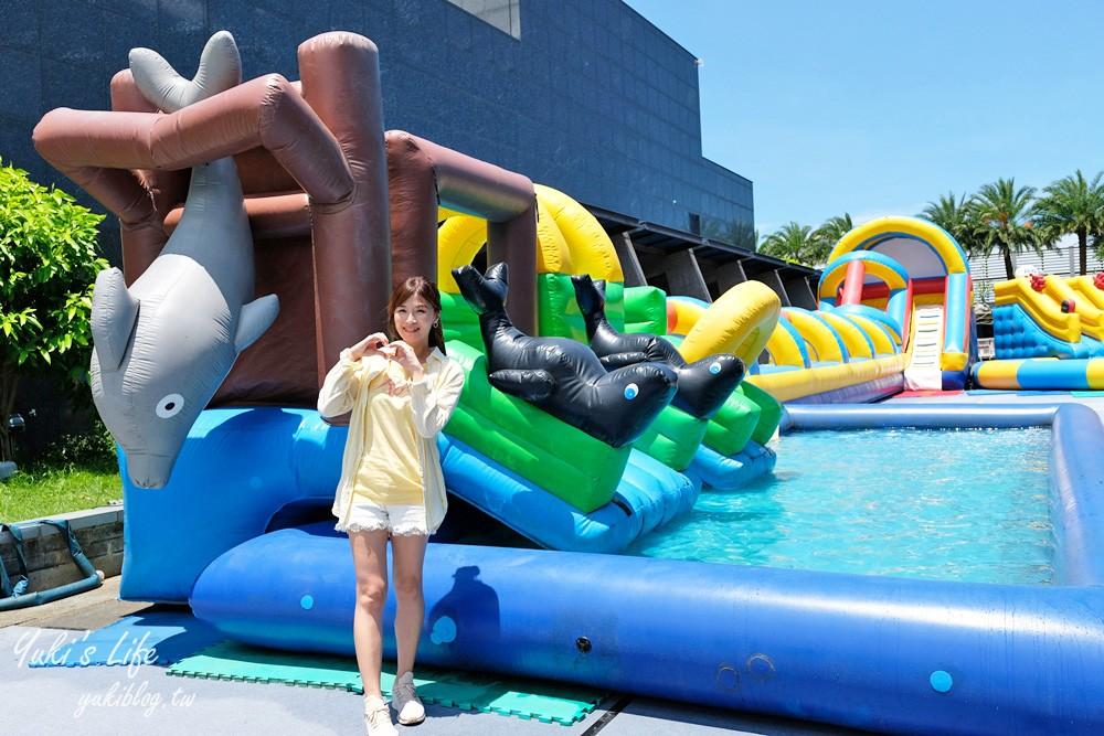 親子景點推薦【宜蘭綺麗觀光工廠】2020童玩派對一票到底水陸暢玩!蝴蝶館、寶石館、馬賽克DIY~暑假好去處! - yukiblog.tw