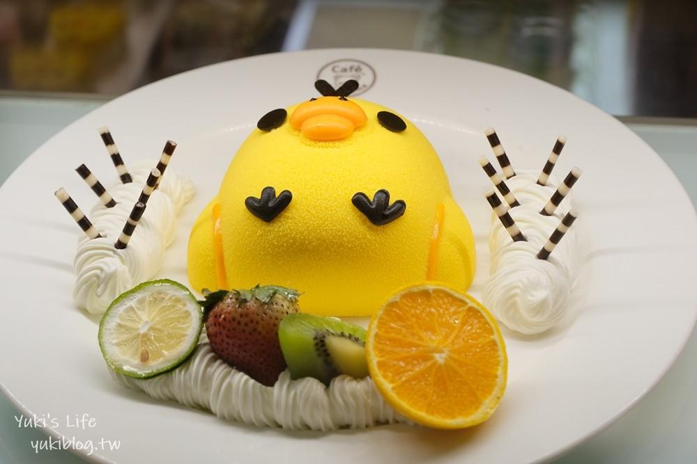 台北東區美食【拉拉熊咖啡廳】森林主題風超可愛!主題餐也好吃、網路訂位很方便 - yukiblog.tw