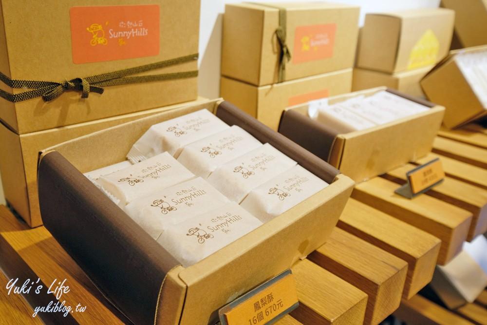 【南投彰化親子一日遊】免費吃麻糬與鳳梨酥、世界紀錄大手套、巨型珍珠奶茶、餵草泥馬夜景餐廳!一次全攻略! - yukiblog.tw