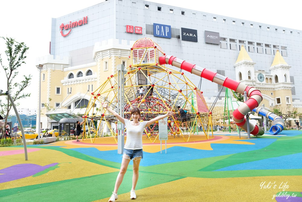 桃園親子景點【Taimall Park】2020最好玩的台茂購物中心兒童遊戲場!一站式吃喝玩樂超推薦! - yukiblog.tw