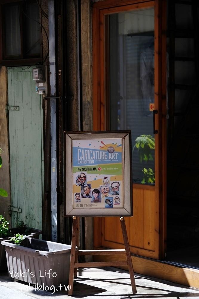 台南美食【旭峯號(僾果鮮)】五金行老建築變身網美必訪點、文青打卡點! - yukiblog.tw