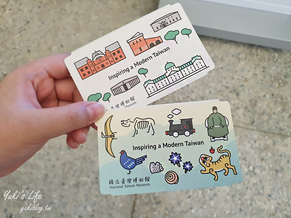台北景點【國立臺灣博物館(鐵道部園區)】平價好逛、互動展覽、鐵路便當~台北一日遊推薦 - yukiblog.tw