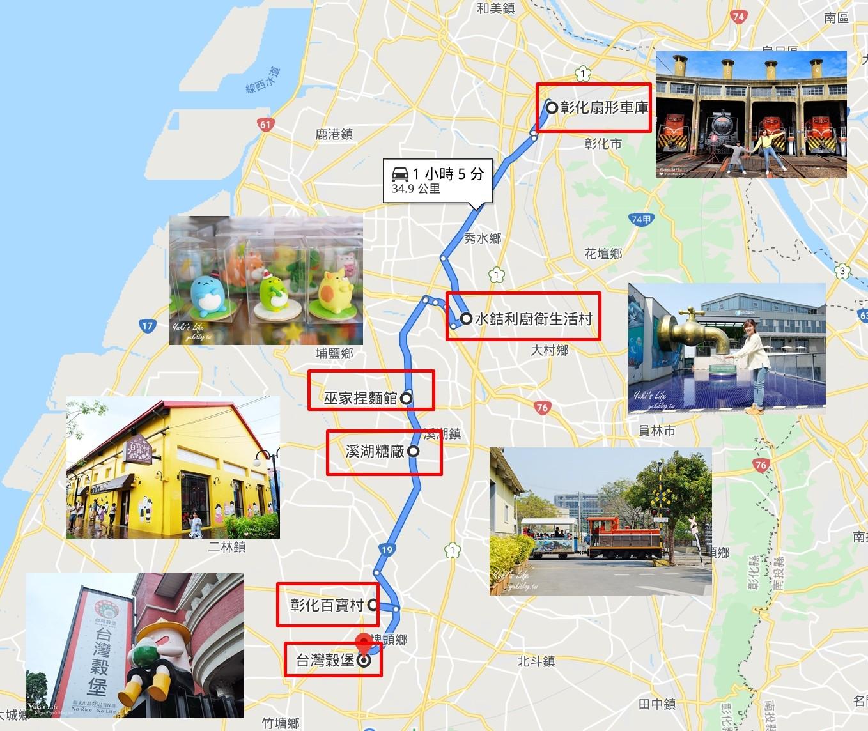 【彰化親子一日遊】水龍頭戲水池、五分車、湯瑪士小火車的家、捏麵文化館~豐富行程看這裡! - yukiblog.tw