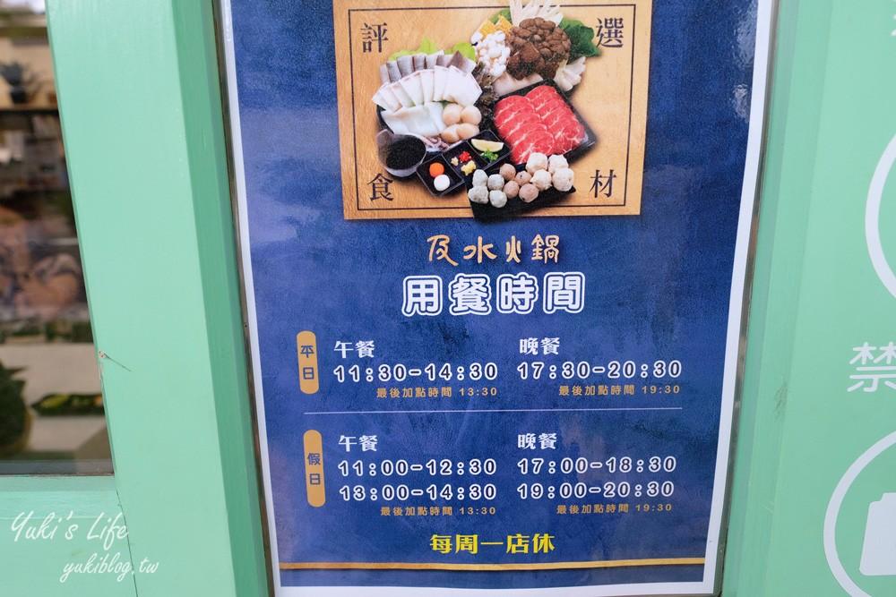 台南免費親子景點【深緣及水善糖文化園區】台糖蒸汽火車頭、火鍋、咖啡、台南特色麵包~休閒用餐好去處 - yukiblog.tw