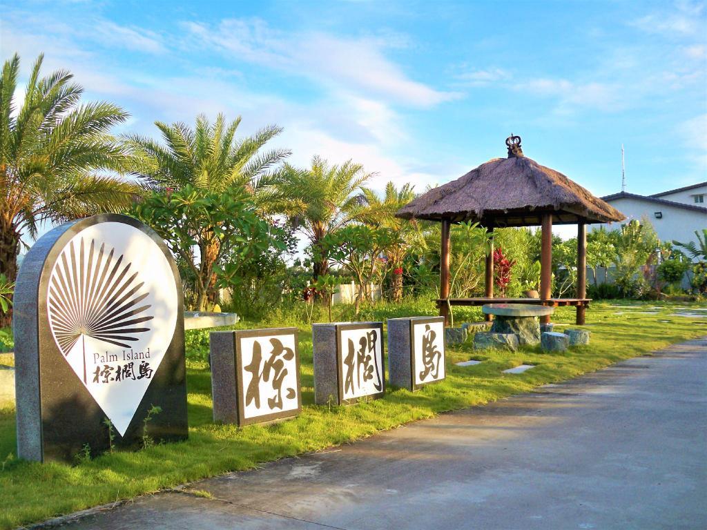 「雲林景點懶人包」親子旅行TOP10景點~免費觀光工廠、劍湖山、異國風約會景點 - yukiblog.tw