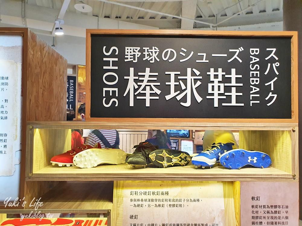 桃園免費親子景點『棒球名人堂』SNOOPY巨型棒球展示館、史努比快餐校車、主題商店~吃喝玩樂通通有 - yukiblog.tw