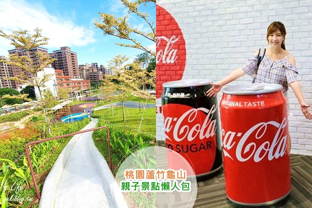 香港旅游┃星光大道.香港旅游必访之地 - yukiblog.tw