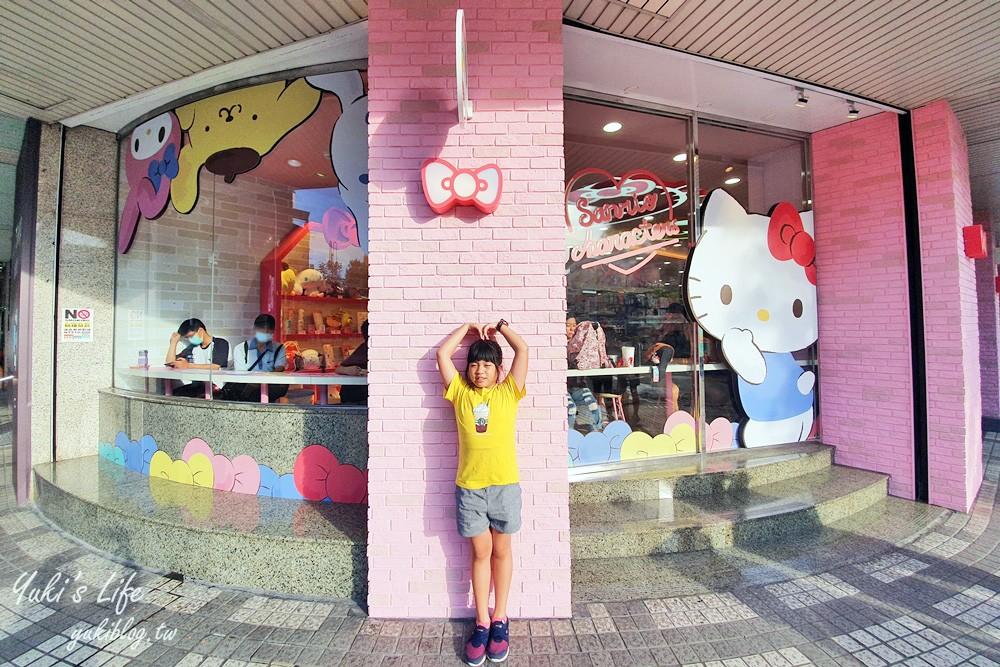 台北西門町┃超萌三麗鷗超商7-11聯名店 Kittty迷必訪打卡景點!(7-ELEVEN六福門市) - yukiblog.tw