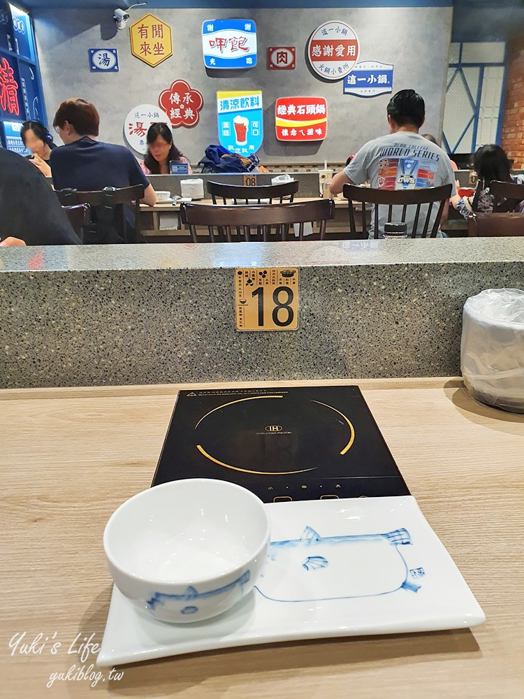 台北車站美食【這一小鍋】冰淇淋飲料無限享用!復古年代火鍋(台北誠品站前店) - yukiblog.tw
