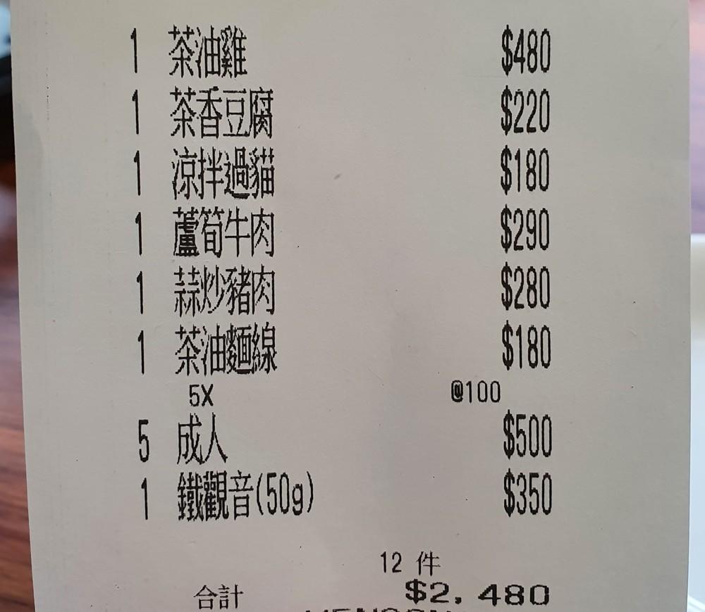 台北美食┃貓空找茶屋found your tea 搭貓纜賞台北101 夜景美食通通有! - yukiblog.tw