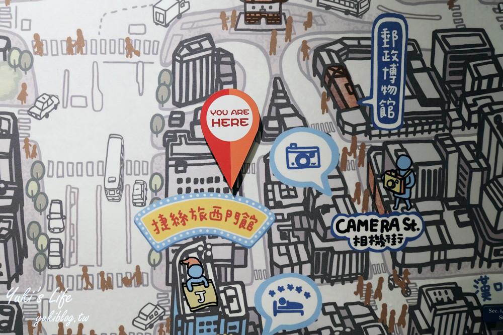 台北車站住宿推薦《捷絲旅西門町館》安心旅遊補助 振興三倍券可用!全新裝潢、平價高質感、早餐豐富、貼心服務通通有 - yukiblog.tw