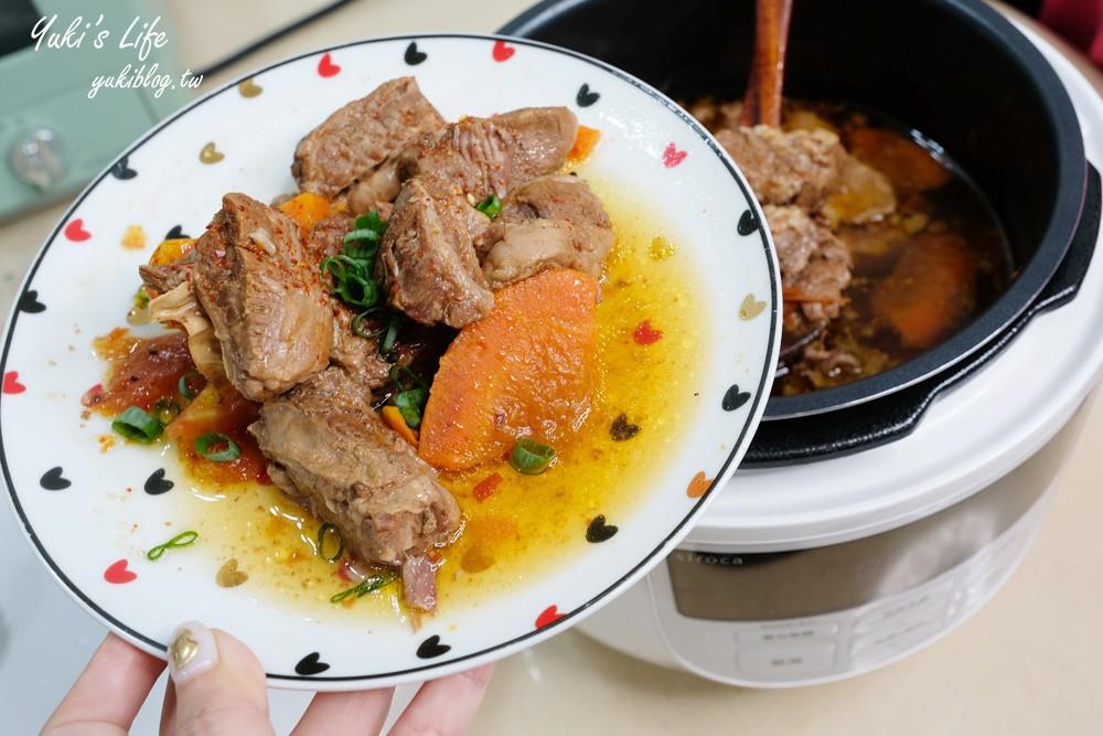好評加開《日本SIROCA微電腦壓力鍋》紅燒牛肉、咖哩好吃的秘訣!煮白飯、家常菜、綠豆湯也變好吃!1鍋6用輕鬆當大廚 - yukiblog.tw