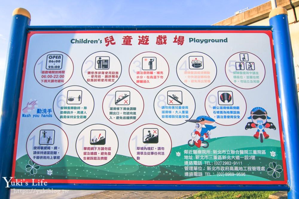 台北親子景點┃新北大都會公園「熊猴森樂園」全台最大31座溜滑梯!捷運三重站特色公園 - yukiblog.tw