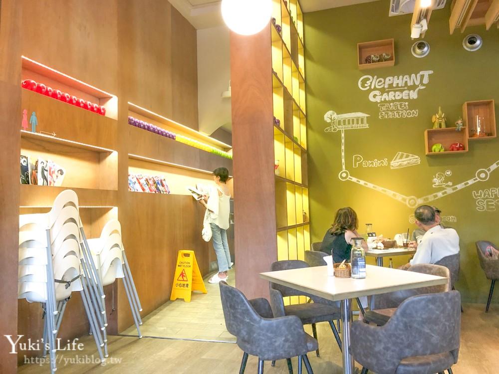 台北內湖親子餐廳《象園咖啡Elephant garden》大象鬆餅必點!兒童遊戲區好放電~捷運文德站美食 - yukiblog.tw