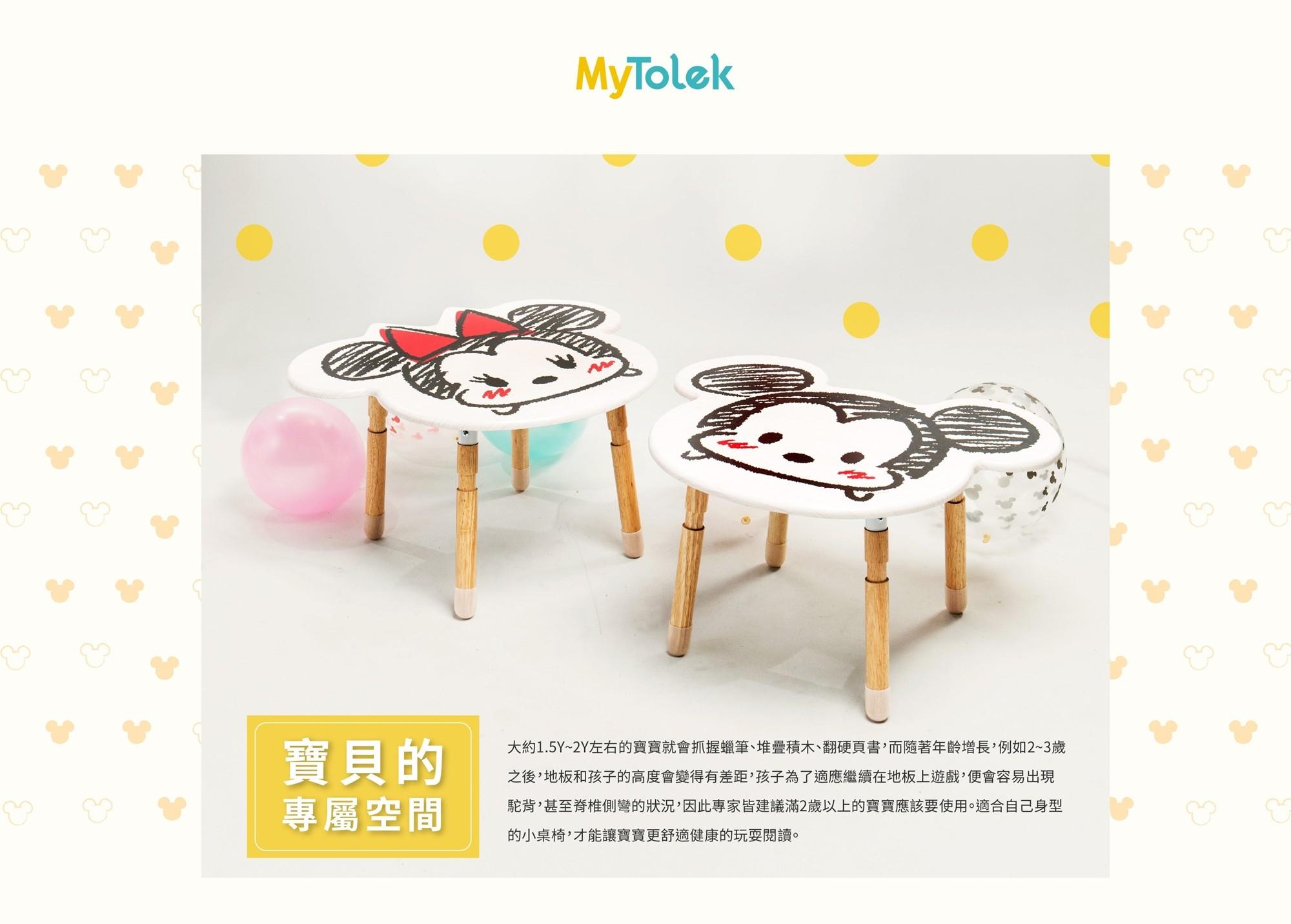好评加开团购中《MyTolek童乐可‧收纳柜》我家就是儿童游戏室×超强收纳耐用又有设计感 - yukiblog.tw