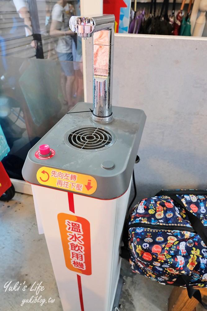 新竹親子景點【小叮噹科學主題樂園】水陸雪三大主題遊玩攻略、優惠門票、新竹懶人包 - yukiblog.tw