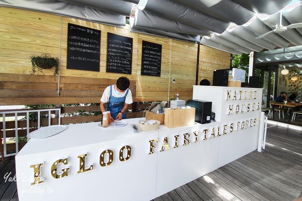 宜蘭景點》伊格魯童話森林~北歐丹麥新港、極光冰屋都搬來了~吃丹麥熱狗堡賞落羽松 - yukiblog.tw