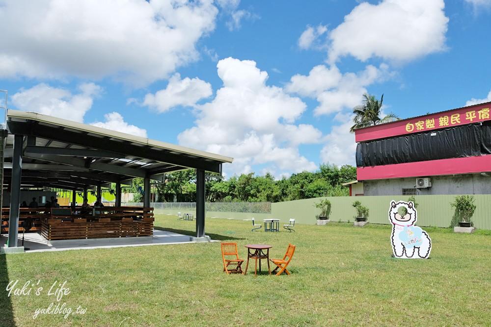 宜蘭梅花湖新景點【心花鹿Fun】天然萌草泥馬、梅花鹿、巴貝多綿羊療癒你的心 - yukiblog.tw