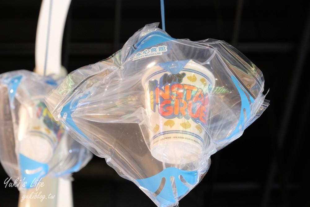宜蘭親子景點【安永心食館】台版日清泡麵米粥和披薩DIY、互動設施觀光工廠、宜蘭美食餐廳、下午茶約會好去處! - yukiblog.tw