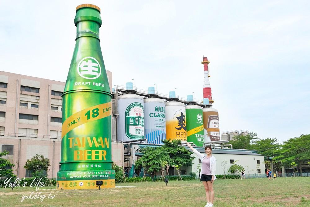 苗栗免费景点【竹南啤酒厂】巨型啤酒也太壮观!来观光工厂看老烟囱与发酵桶的大改造! - yukiblog.tw