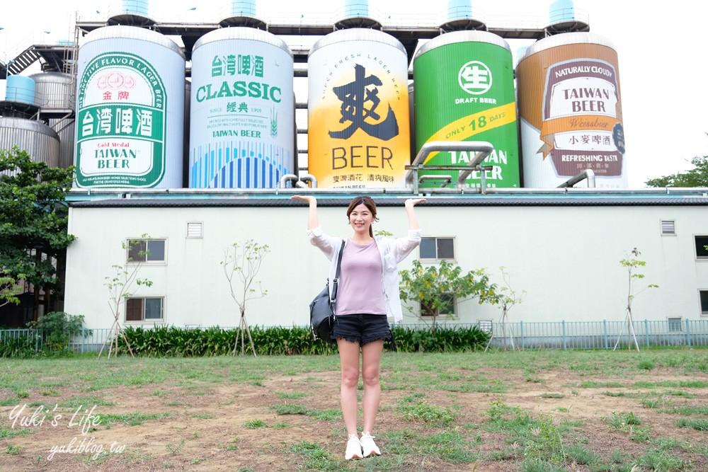 苗栗巨人國親子一日遊懶人包》巨型啤酒 乳酪 鹽包 水瓶 棒棒糖!一輩子吃喝不愁了! - yukiblog.tw