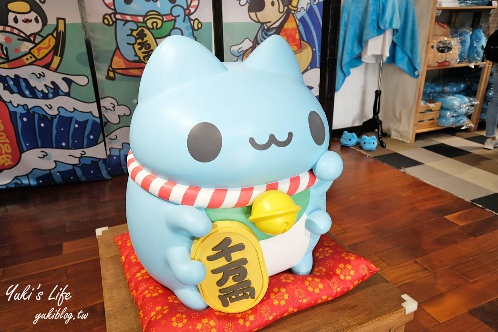 台中免費景點【咖波屋】療癒巴士站!貓貓蟲咖波主題日式紀念品店 - yukiblog.tw