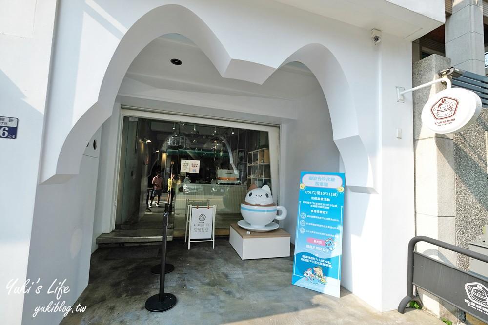 台中美食【奶泡貓咖啡】原來是咖啡造型提拉米蘇!咖波迷的秘密基地 - yukiblog.tw