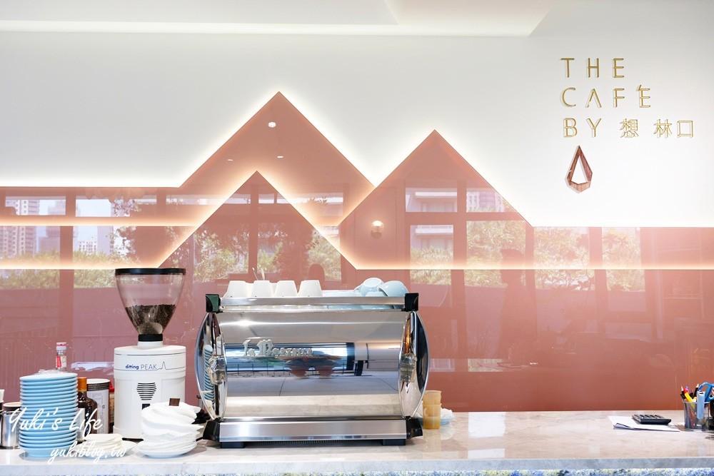新北美食【The cafe' by 想林口】城市綠蔭空中花園 親子用餐、浮誇系網美下午茶 - yukiblog.tw