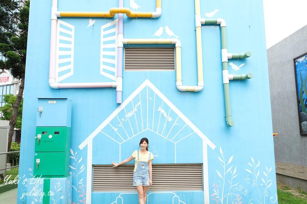 桃園親子一日遊【南崁溪水岸自行車道】龜山到竹圍漁港~必打卡好玩景點全分享 - yukiblog.tw