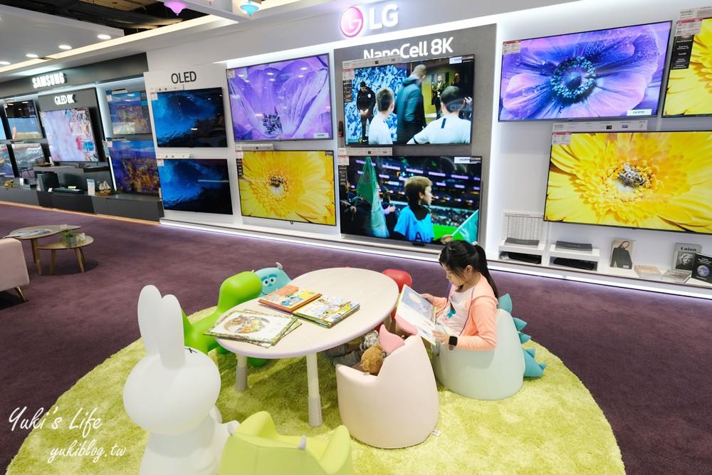 【全國電子Digital City】升級版時尚家電旗艦館 媲美日本電器行~超好逛! - yukiblog.tw