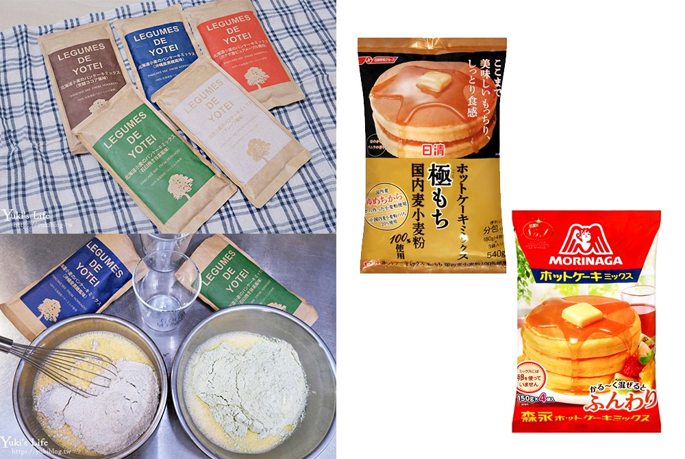 【開團×食譜】日本Vitantonio鬆餅機|計時器新款小V~烘焙新手必買好物 - yukiblog.tw