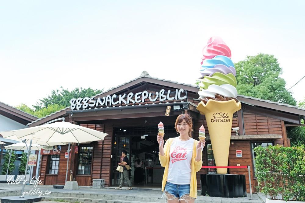 【彰化一日遊好吃好玩懶人包】巨型北海道冰淇淋、歐風米穀堡、餵動物、茉莉花館、糖廠吃冰 - yukiblog.tw