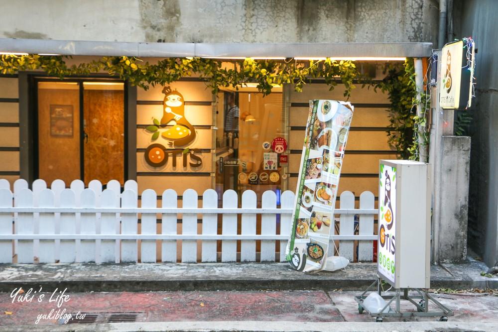 台北美食【OTIS Cafe】 樹懶主題餐廳~平價親子友善餐廳、親子聚會好選擇(捷運士林站) - yukiblog.tw