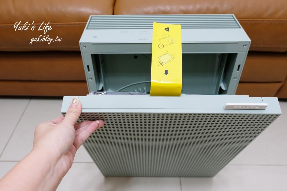 【團購×開箱】Coway綠淨力空氣清淨機 AP-1019C - yukiblog.tw