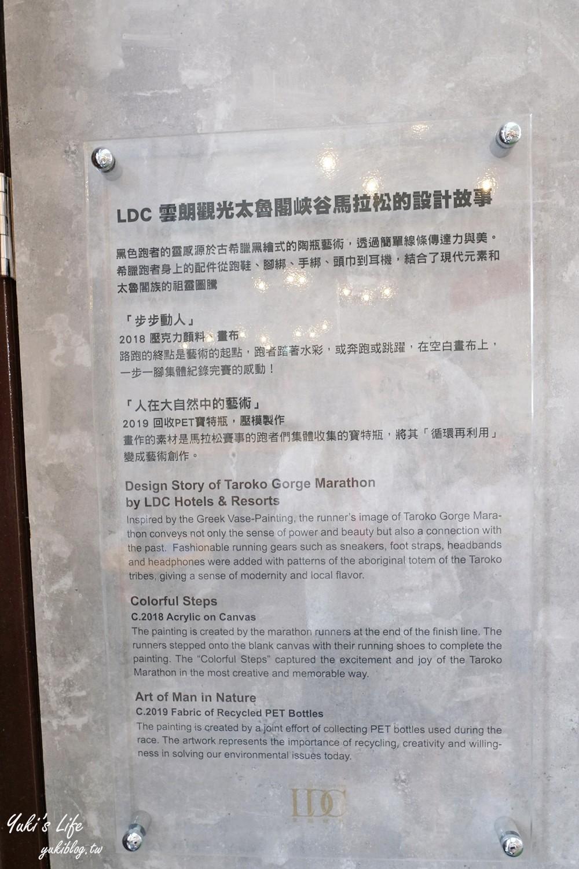 花蓮景點【台泥DAKA園區】免費休憩好去處!無限符號水舞秀、超強7-11、星巴克 - yukiblog.tw
