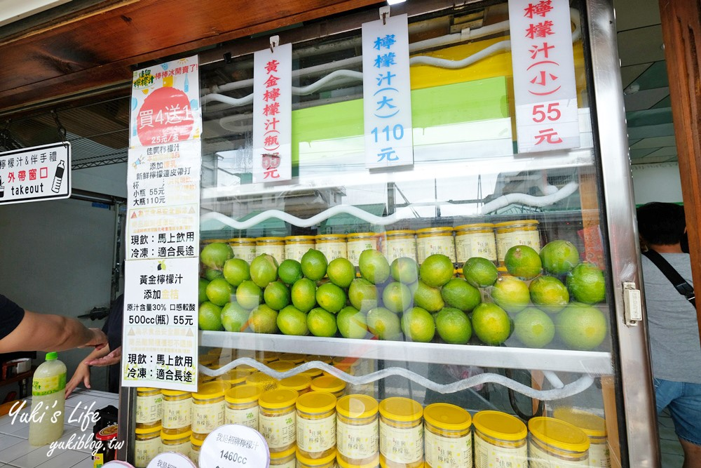 花蓮美食【佳興冰果室】60年老品牌檸檬汁、熱食小吃平價大份量! - yukiblog.tw