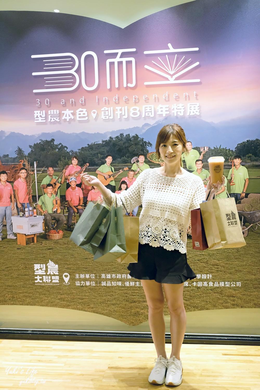台北免費景點》20家型農市集吃喝玩樂、鮮乳坊聯名飲料吧、食物模型吊飾親子DIY(10/16~10/19) - yukiblog.tw
