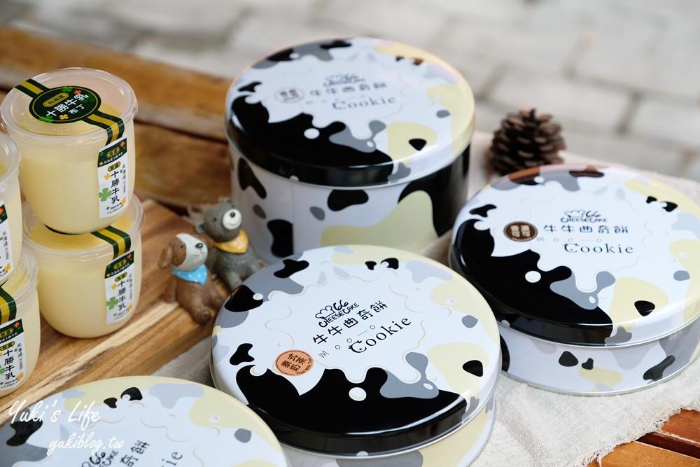 彰化溪湖糖廠美食【66 Cheesecake】巨型北海道彩虹冰淇淋、現烤北海道乳酪蛋糕~彰化必吃必買推薦 - yukiblog.tw