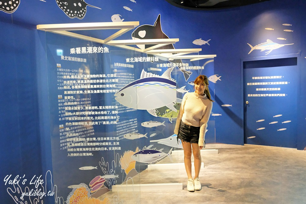 台中景點【寶熊漁樂碼頭】全台唯一虛擬釣場、巨無霸旋轉釣魚機~釣具觀光工廠 - yukiblog.tw
