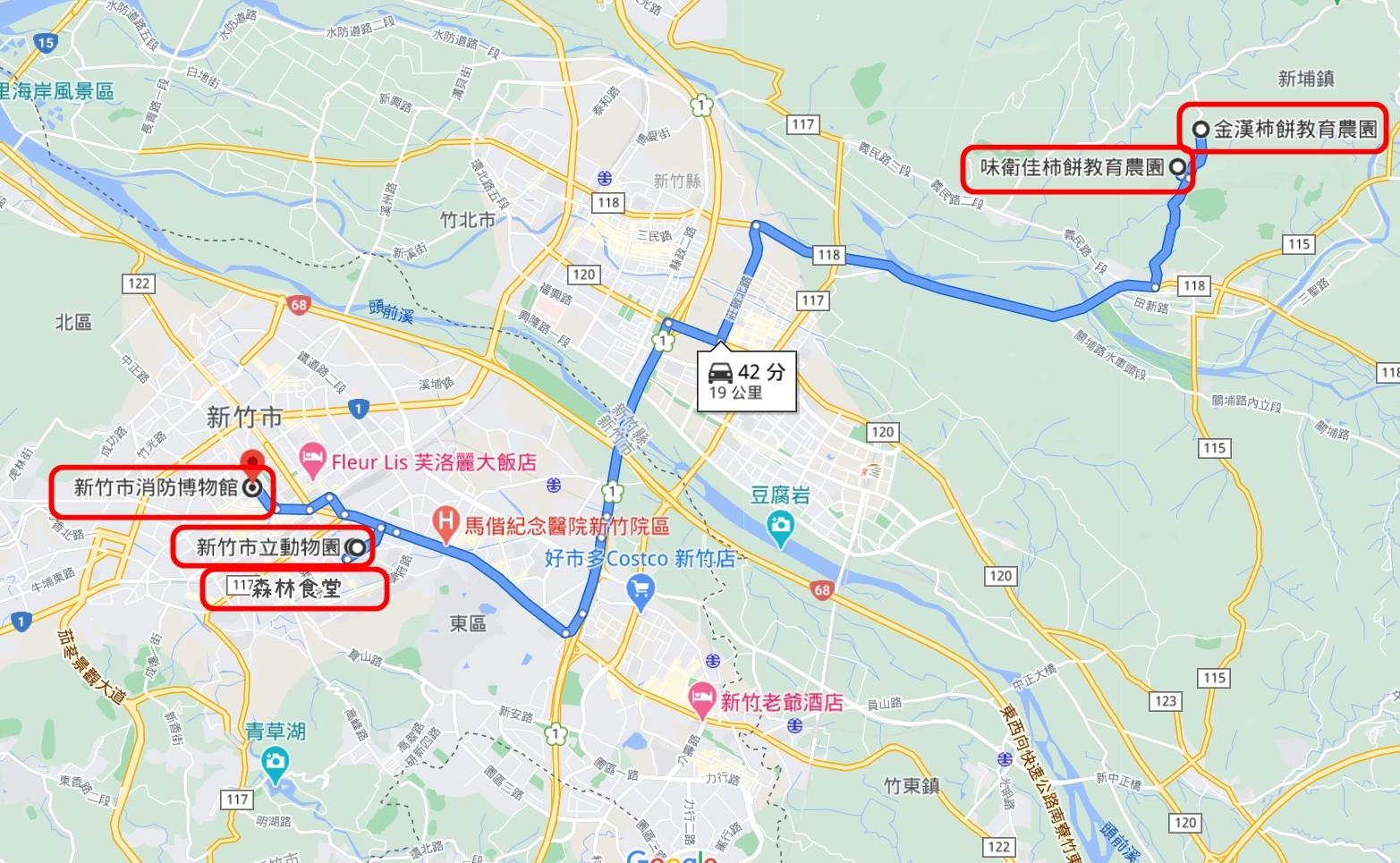 新竹懶人包【賞柿餅親子行程】5條路線人氣景點一次攻略 - yukiblog.tw