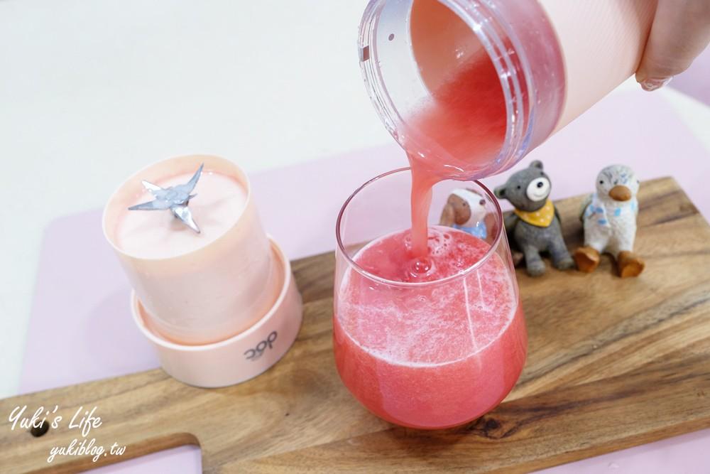 【Doc Green 轻享杯】超够力USB充电随身果汁杯/3D立体304不锈钢刀片/Tritan食品级材质 - yukiblog.tw