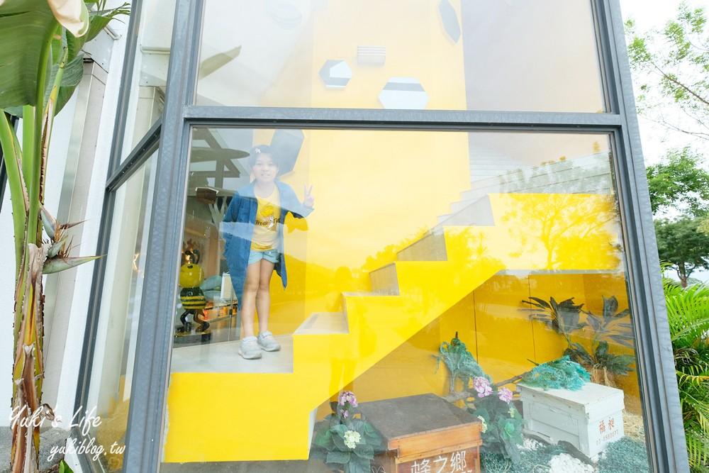 花莲凤林景点【蜂之乡蜜蜂生态教育馆】蜂巢楼梯好吸精、伴手礼、生态池 - yukiblog.tw