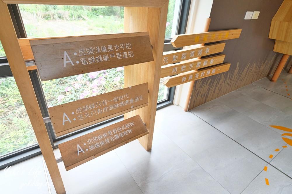 花蓮鳳林景點【蜂之鄉蜜蜂生態教育館】蜂巢樓梯好吸精、伴手禮、生態池 - yukiblog.tw