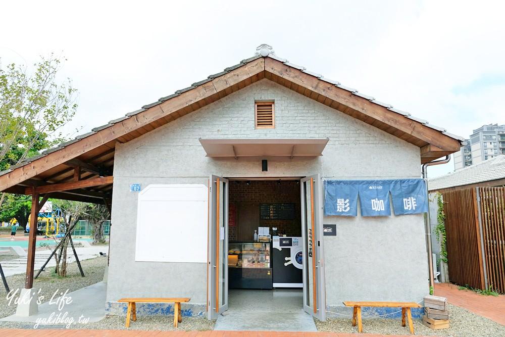 新竹景點【將軍村】眷村大改造文青園區、免費親子景點、閃電型防空洞 - yukiblog.tw
