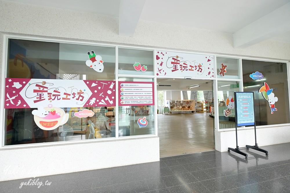 南投景點【台灣工藝文化園區】免費親子好去處、歡樂森林童玩遊戲區 - yukiblog.tw