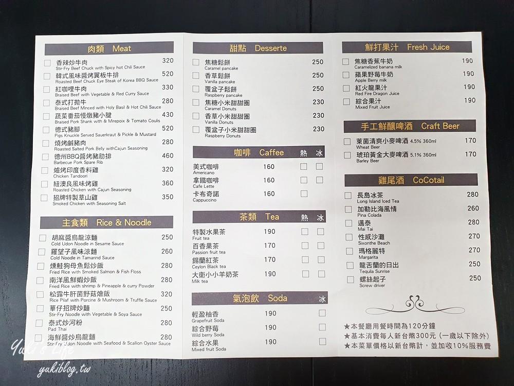台北阳明山美食【大卫小小羊】草山小镇草泥马景观餐厅(停车场、菜单) - yukiblog.tw