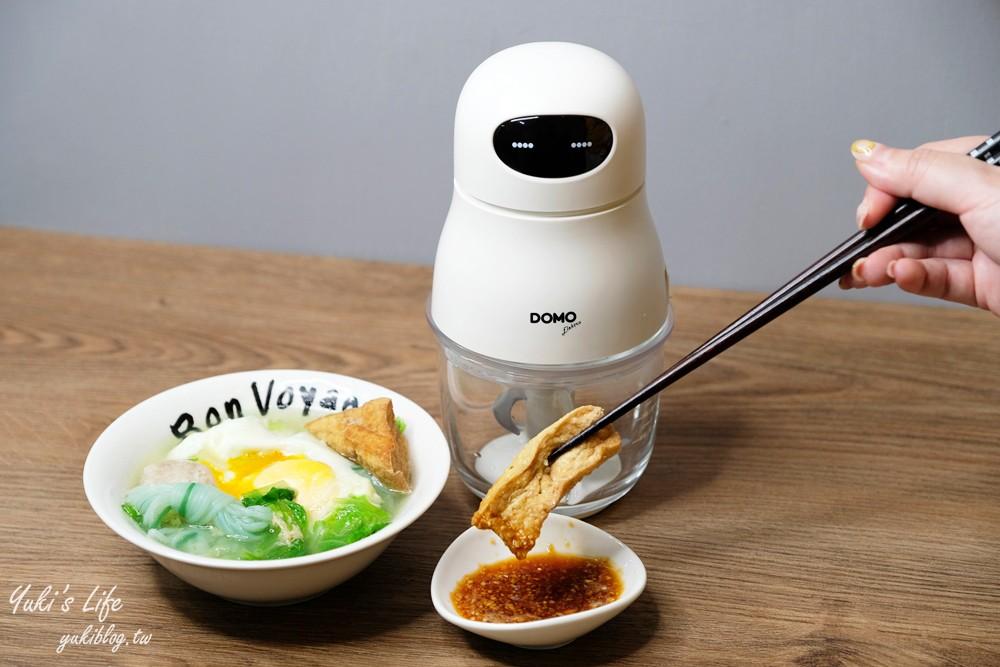 DOMO多功能无线调理机┃USB充电随充随用、强化玻璃杯身、酱料副食品必备 - yukiblog.tw