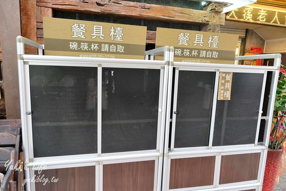 【花蓮立川漁場】親子玩水撈黃金蜆『五餅二魚』蜊仔餐便宜好吃大份量 - yukiblog.tw