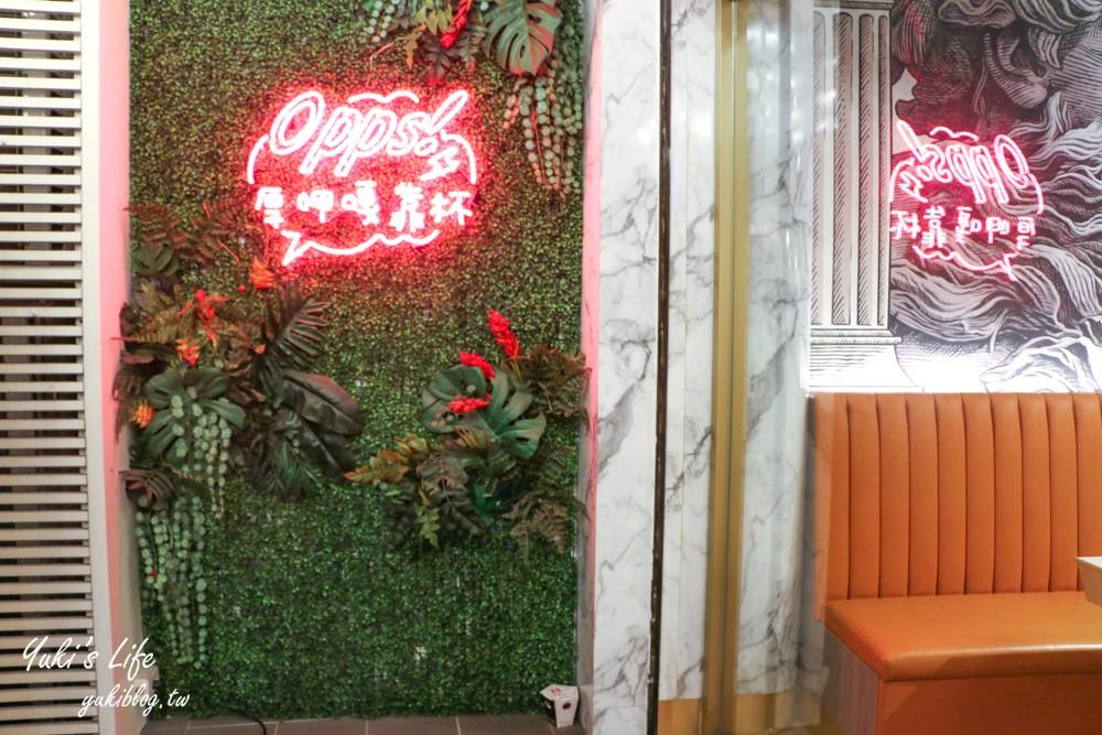 台北美食【哈帕时尚锅物】 三重网美火锅、蔬菜无限享用~捷运三重国小站 - yukiblog.tw