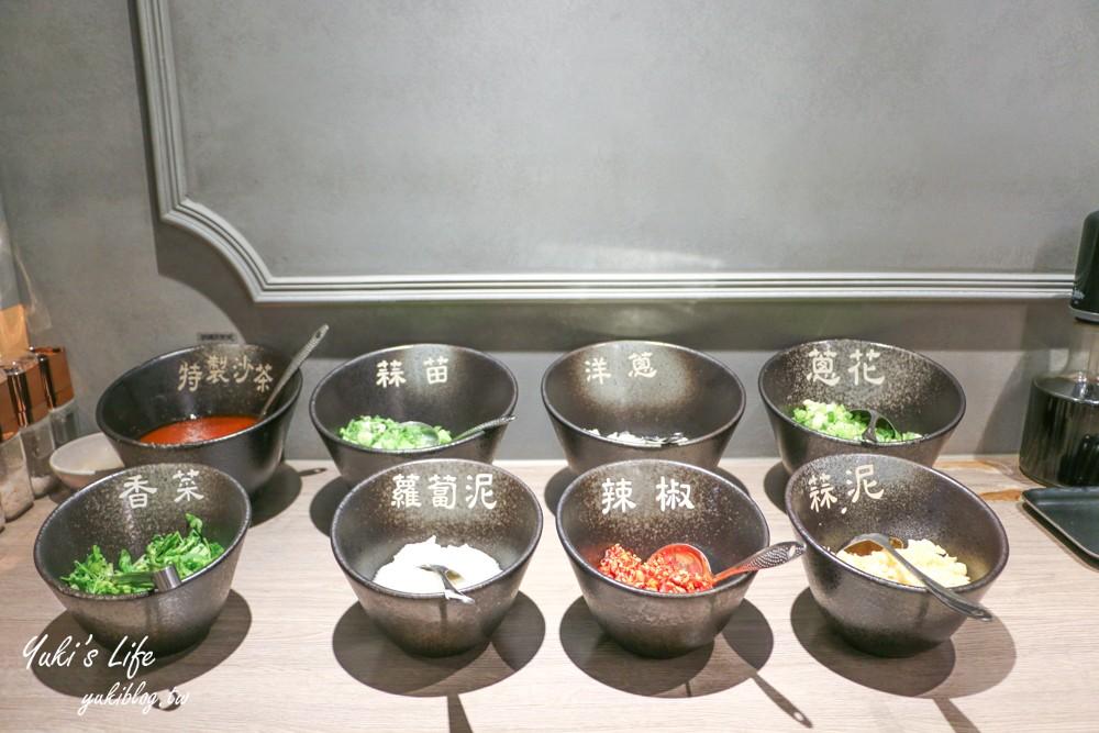 台北美食【哈帕時尚鍋物】 三重網美火鍋、蔬菜無限享用~捷運三重國小站 - yukiblog.tw